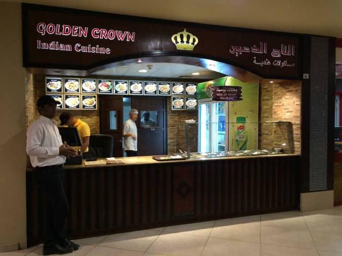 Golden crown al hamra ras al khaimah zomato for Al hamra authentic indian cuisine