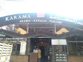Karama Restaurant, Frazer Town, Bangalore - Zomato