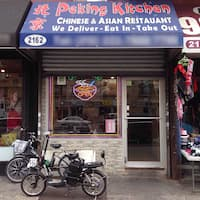 peking kitchen harlem photos. Interior Design Ideas. Home Design Ideas