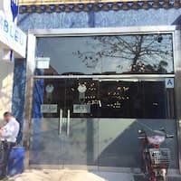 Bleu Modern Kitchen Brooklyn Ny Borough Park Photos