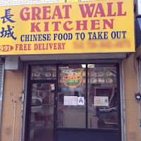Great Wall Kitchen Menu Menu For Great Wall Kitchen Bronx Park