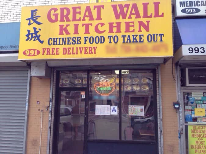 Great Wall Kitchen Bronx Park South New York City