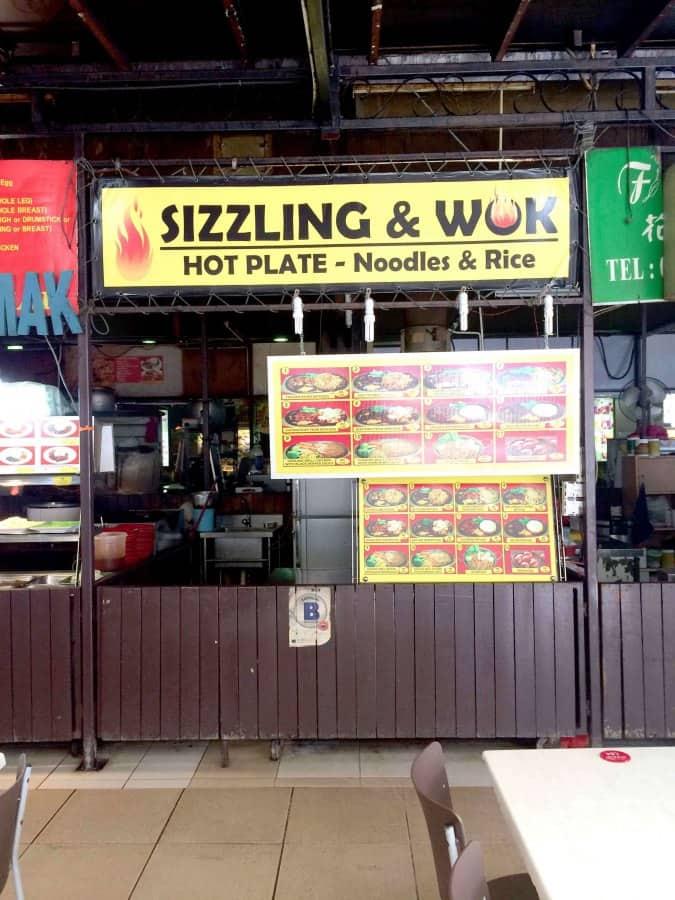 Asia Cafe Subang Menu
