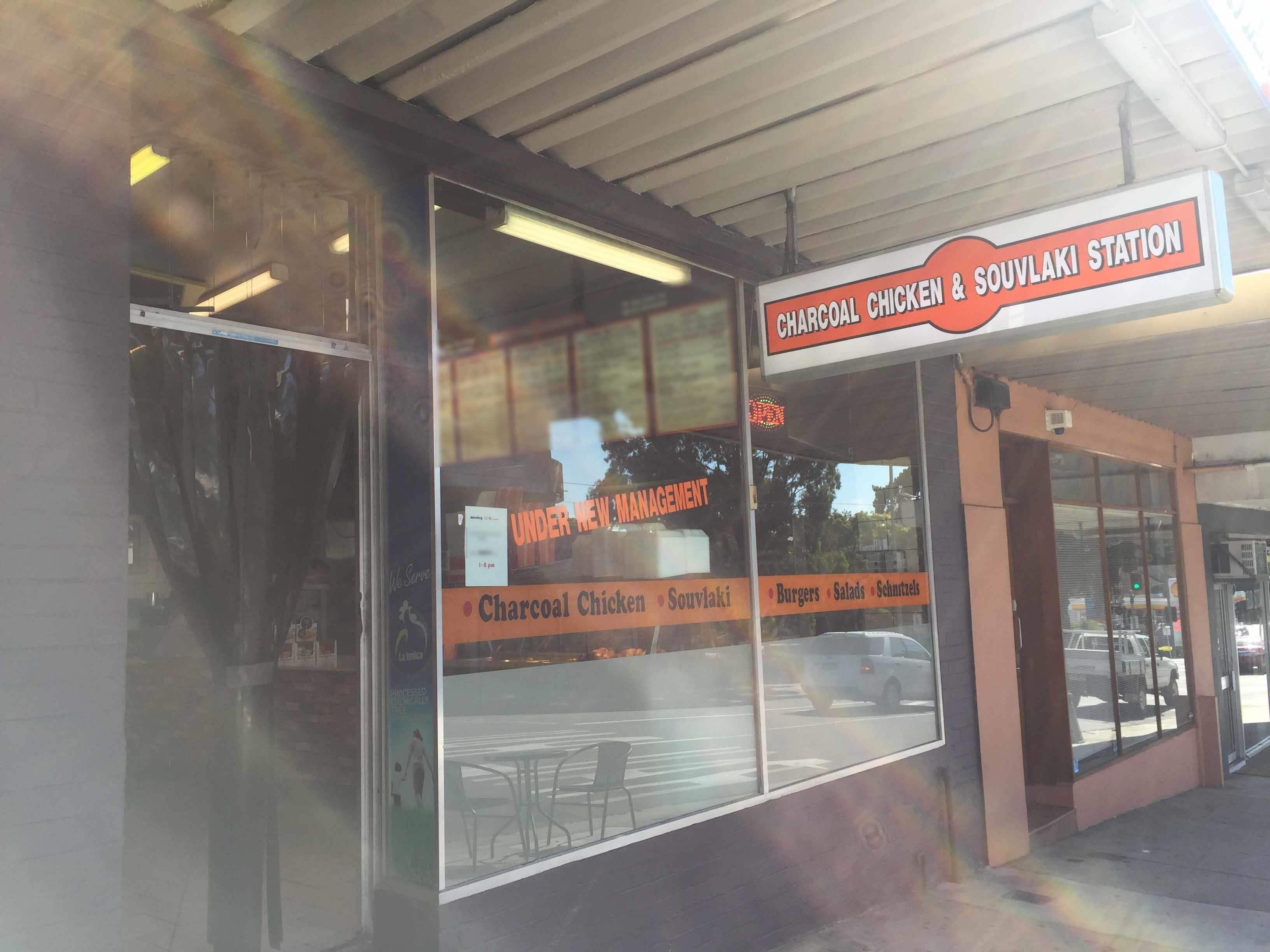 Charcoal Chicken & Souvlaki Station   141 Lower Plenty Road, Rosanna, Victoria 3084   +61 3 9077 3353