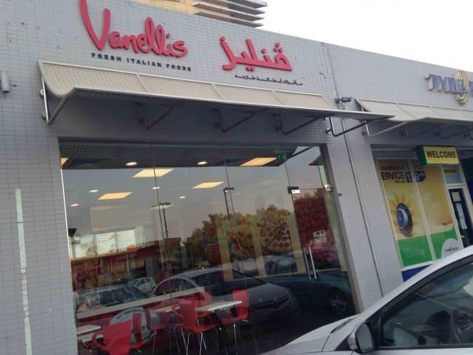 Best Indian Restaurant In Dubai Zomato