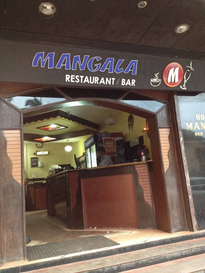 Mangala Bar And Restaurant