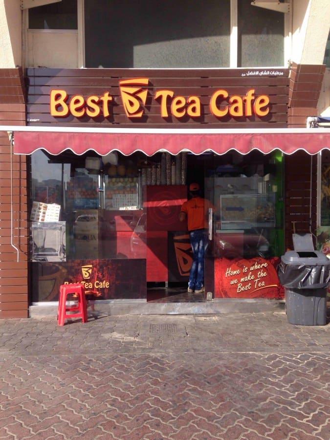 Best Tea Cafe Madinat Zayed Abu Dhabi Zomato