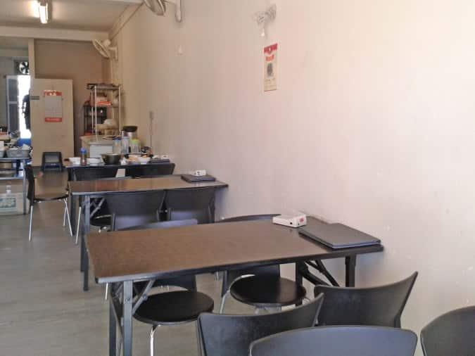 Xi 39 an food bar menu menu restauracji xi 39 an food bar for Xi an food bar auckland