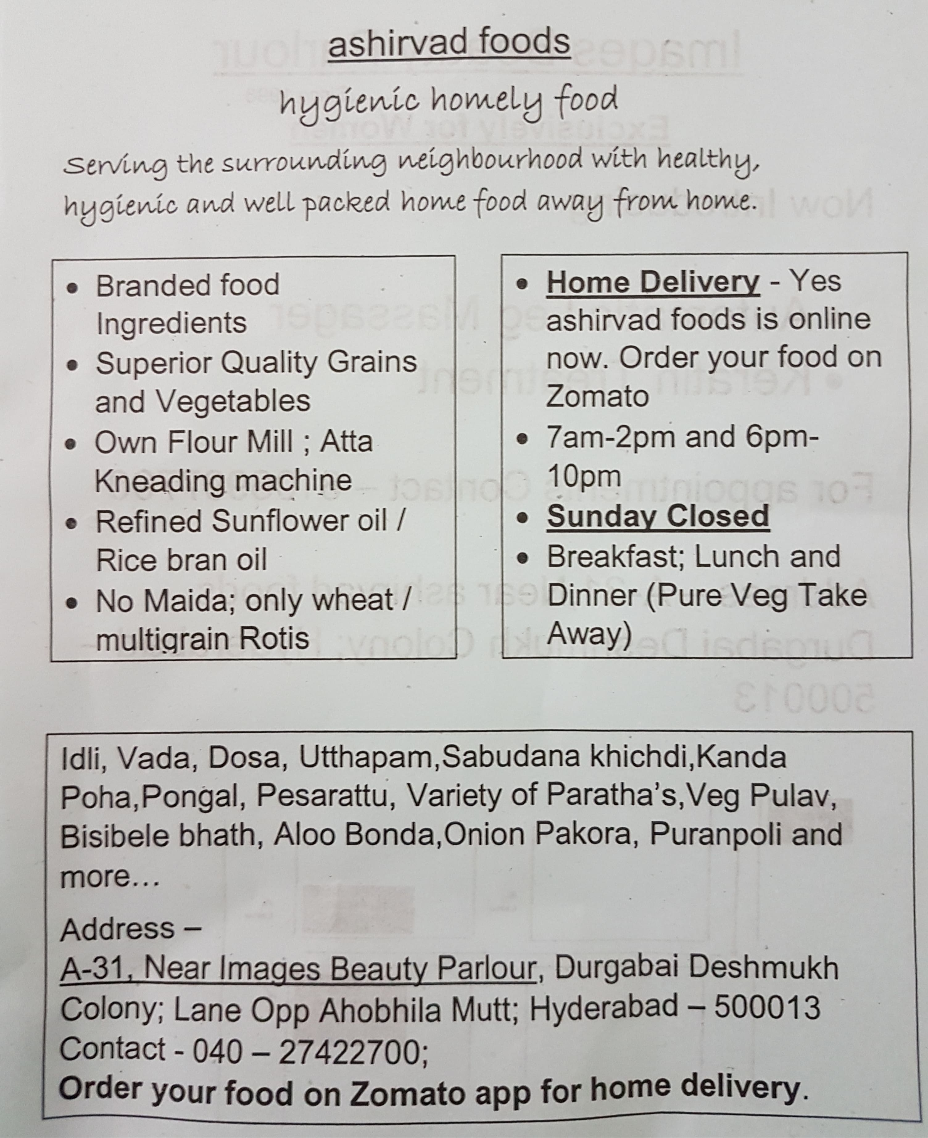 Daniel Palkuri's review for Ashirvad Foods, Amberpet, Hyderabad on