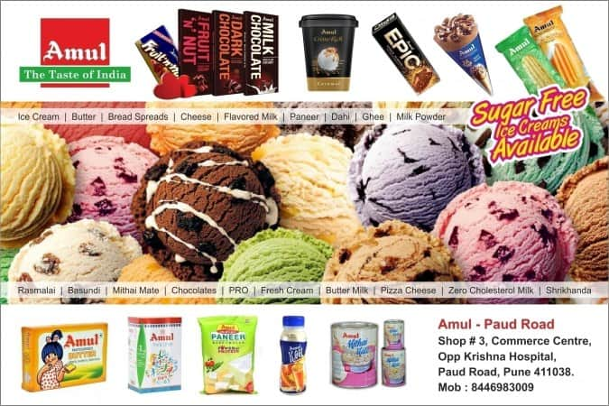 amul probiotic ice cream Amul is all set to storm the ice cream market with a new range of probiotic ice cream aimed at the total health conscious amul has launched india's first probiotic wellness icecreams really great thinking by amultheir ultimate aim is to target more consumer and expand their scope.