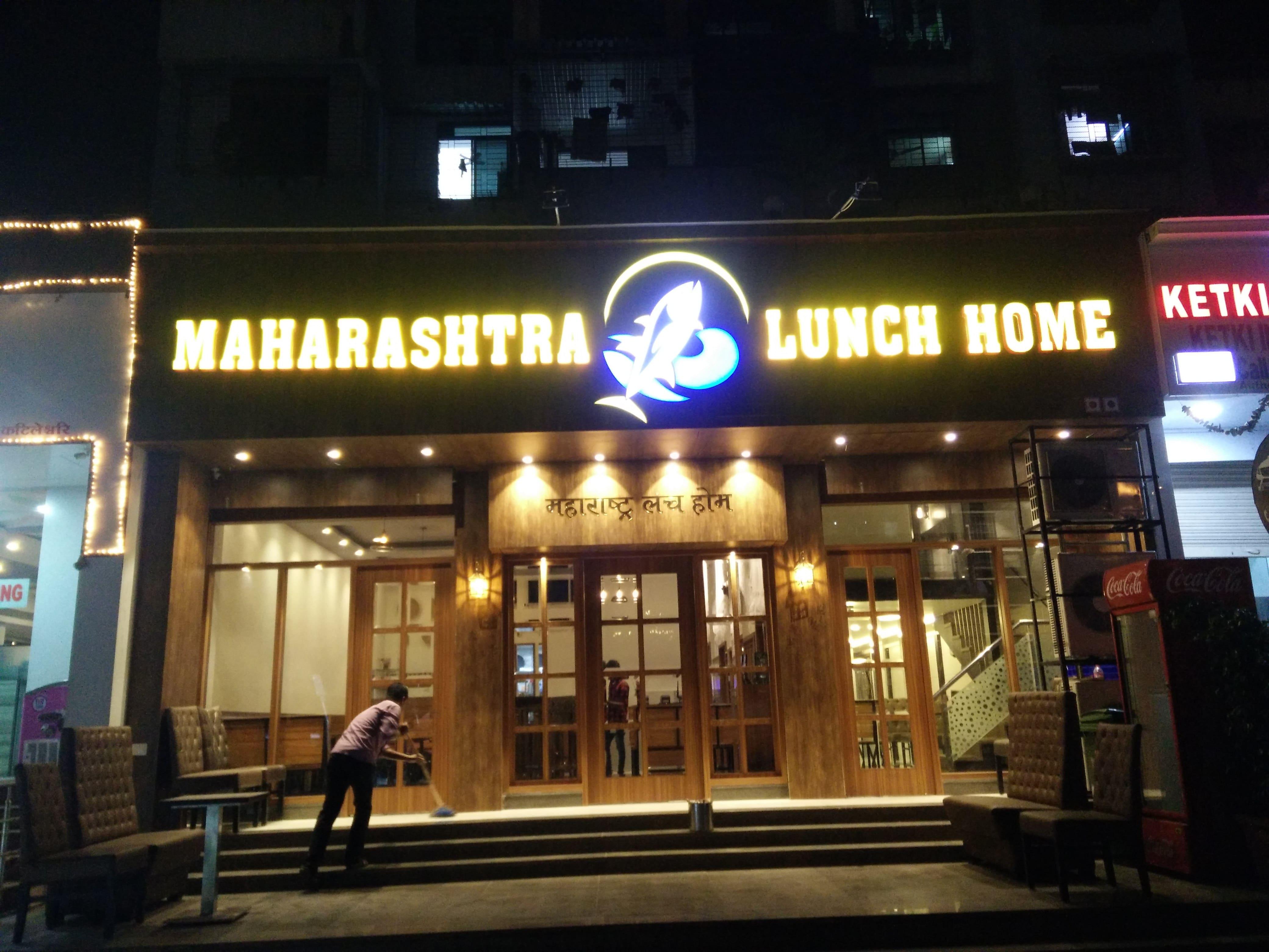 Online dátumu lokalít v Maharashtra