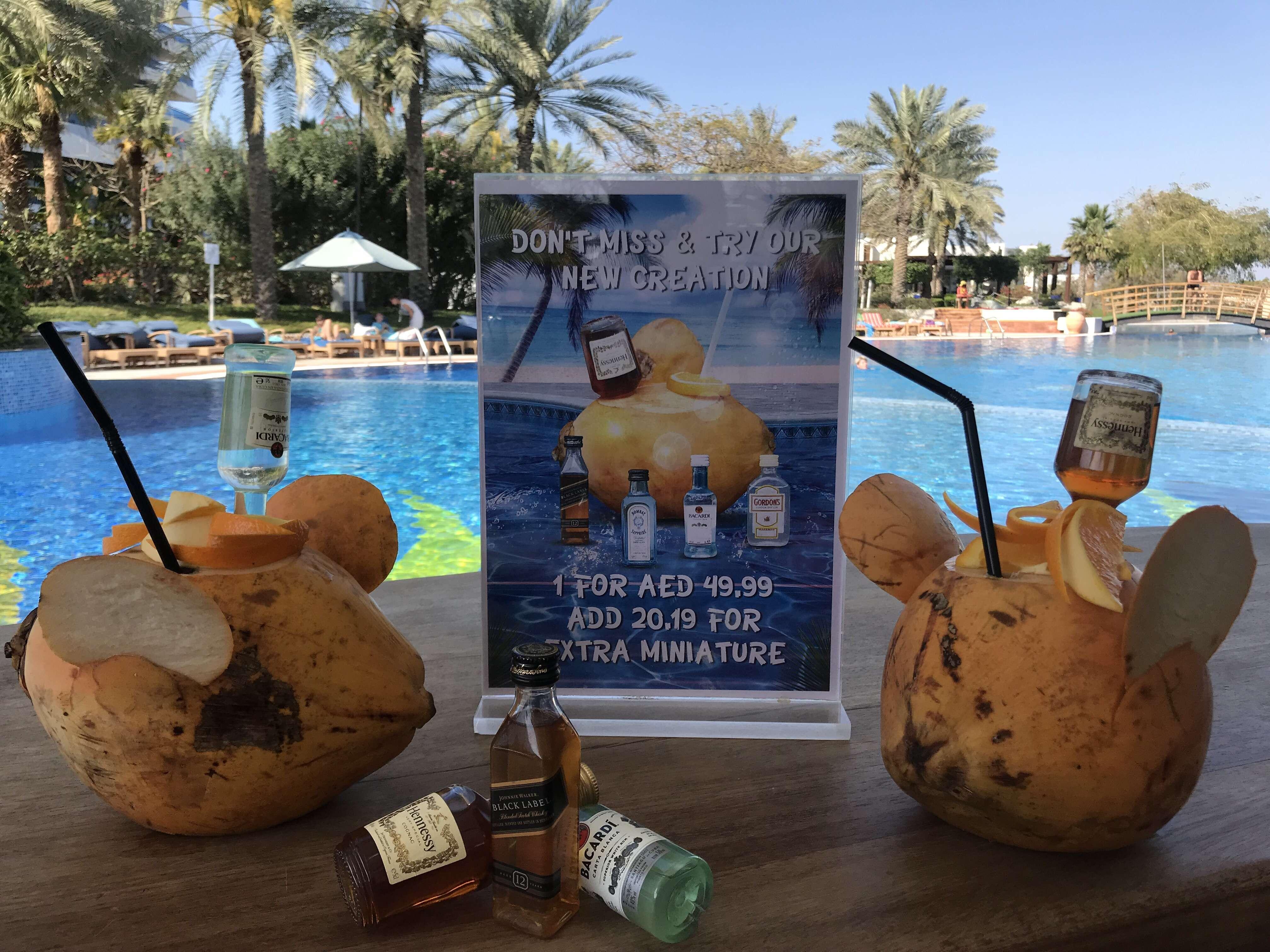 Baywatch Beach Bar - Le Méridien Al Aqah Beach Resort