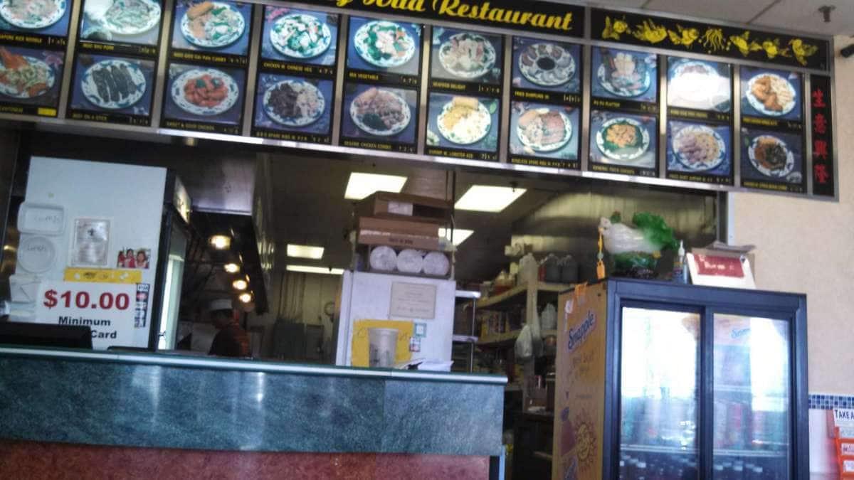 King Hua Chinese Restaurant Virginia Beach