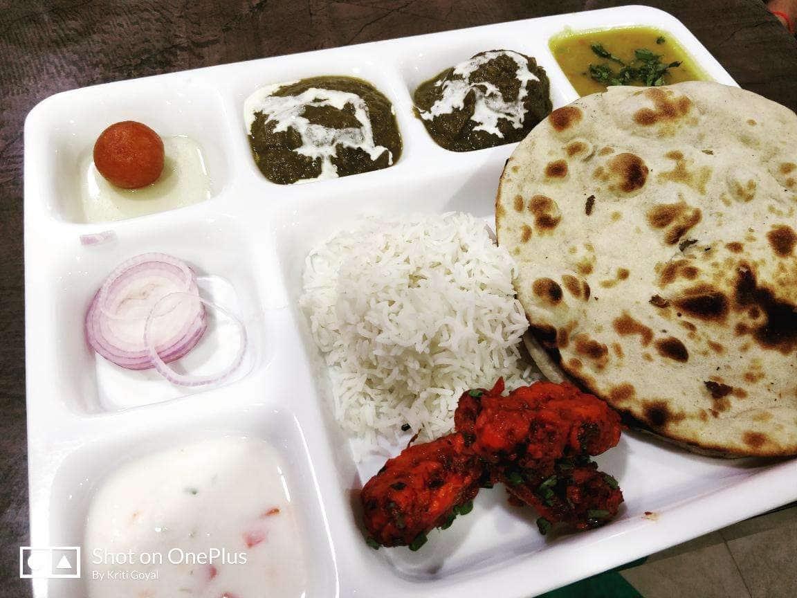 Rinku Punjabi Kadai