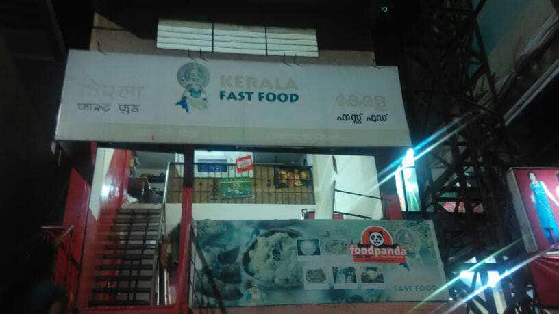 Dipin Nair The Hedonistic Gourmand S Review For Kerala Fast Food Aundh Pune On Zomato