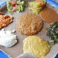 Meskel ethiopian restaurant foto gambar untuk meskel for Assimba ethiopian cuisine