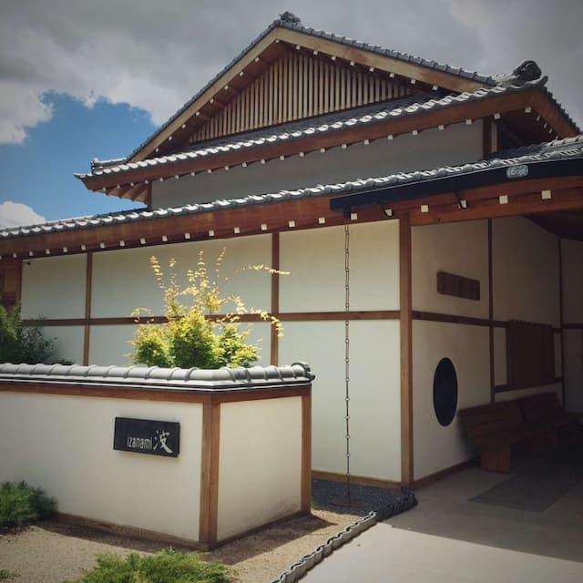 Izanami Restaurant