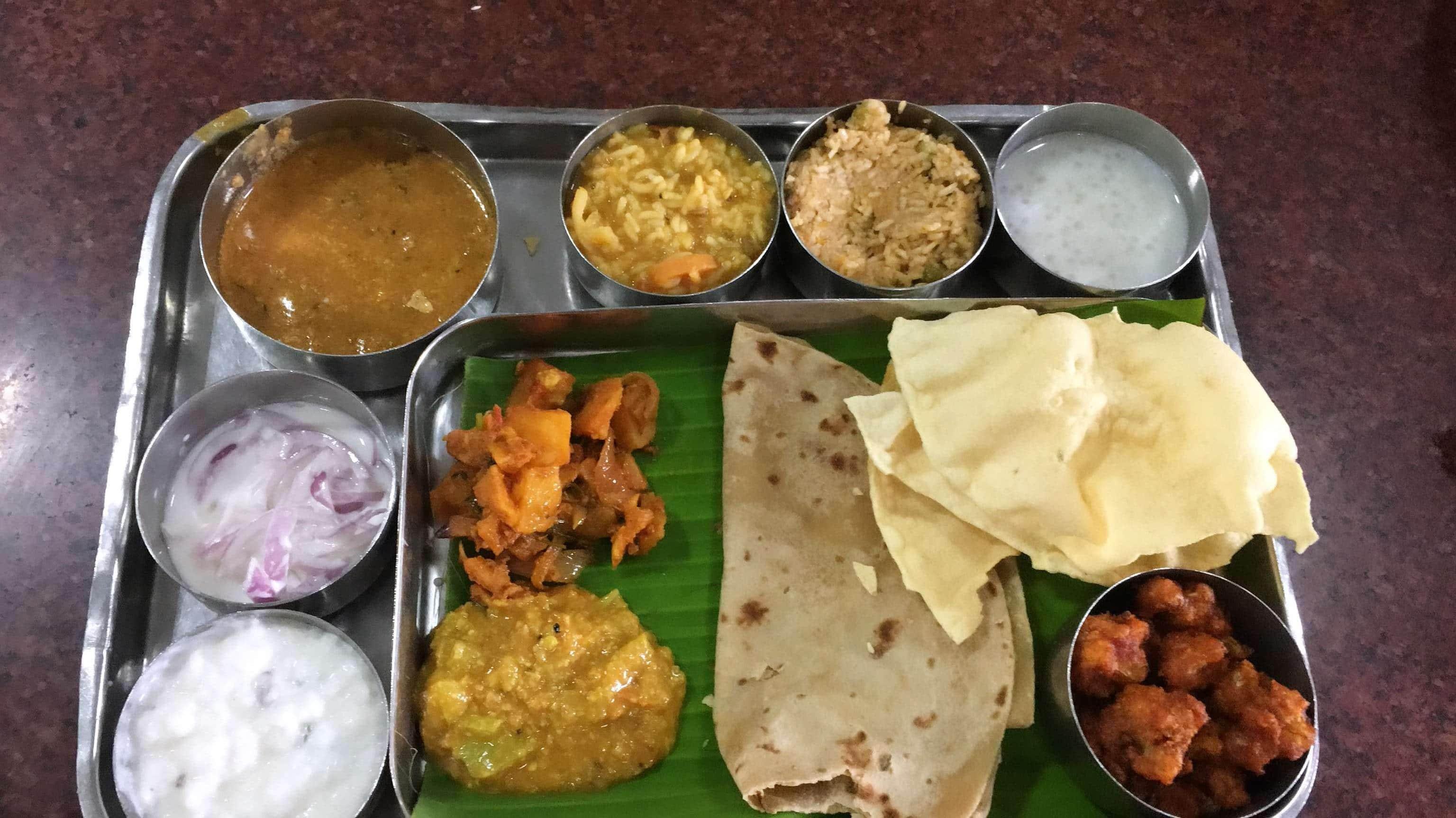 Geetha Canteen