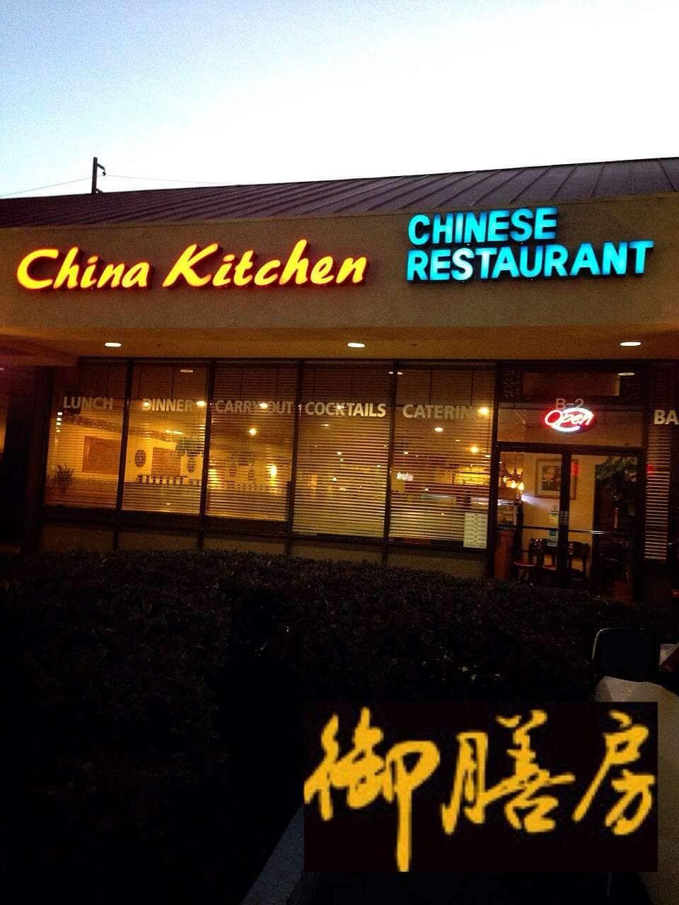 China Kitchen Ventura Ventura County