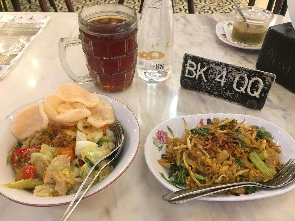 Qq Kopitiam Menu Menu For Qq Kopitiam Kemang Jakarta