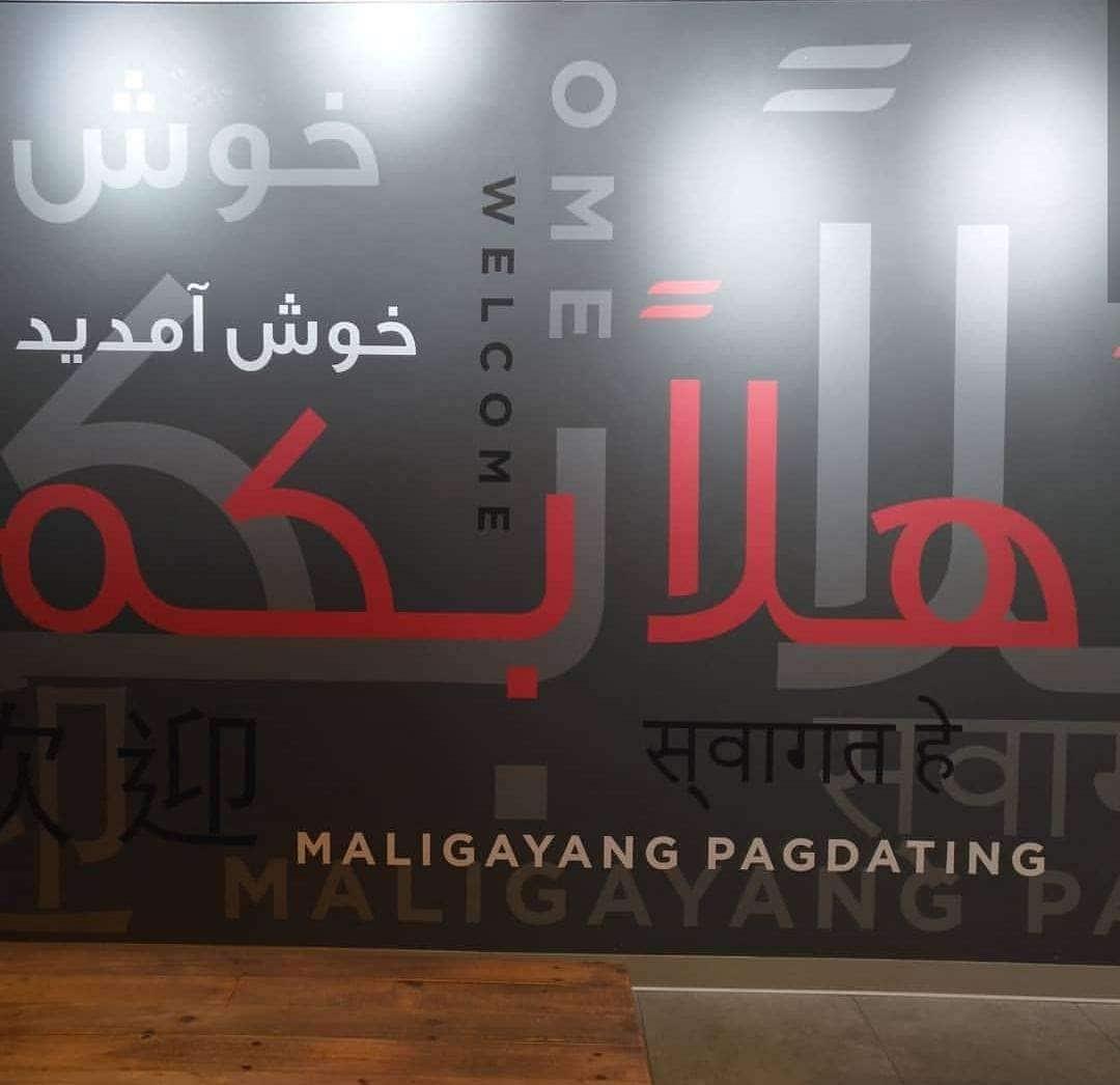 Maligayang pagdating pronounce quinoa