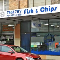 That 70 39 s fish shop photos pictures of that 70 39 s fish for Fishing access near me