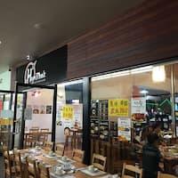 Jing Star Restaurant Brisbane