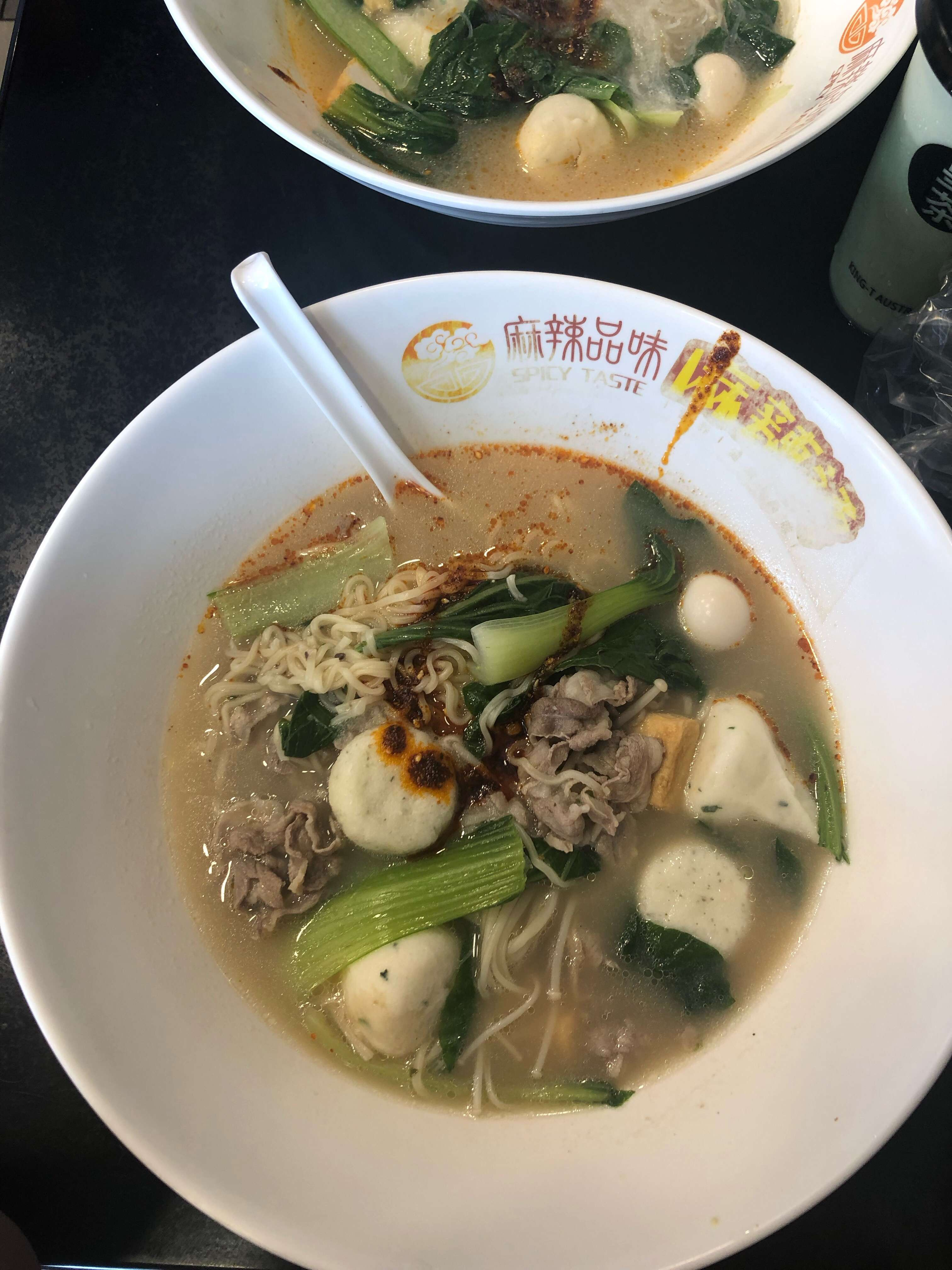 Spicy Taste Malatang