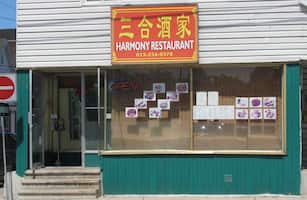 Harmony Restaurant Photos Pictures Of Harmony Restaurant