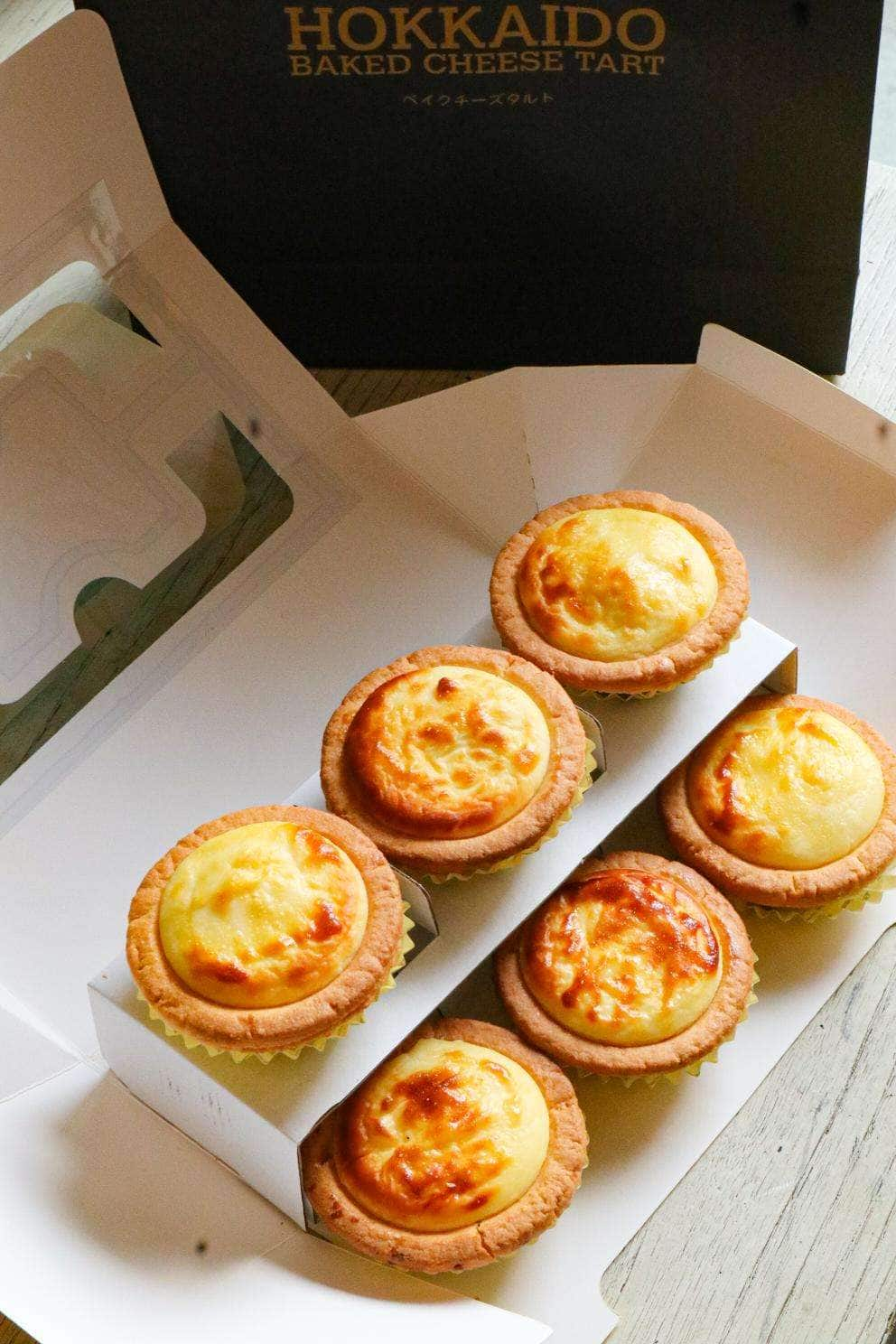 Hokkaido Baked Cheese Tart Pondok Indah Jakarta Zomato