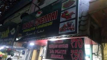 Tasty Chennai, Triplicane, Chennai - Restaurant - Zomato