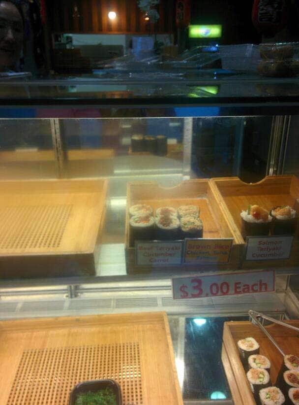 Sushi Jjang
