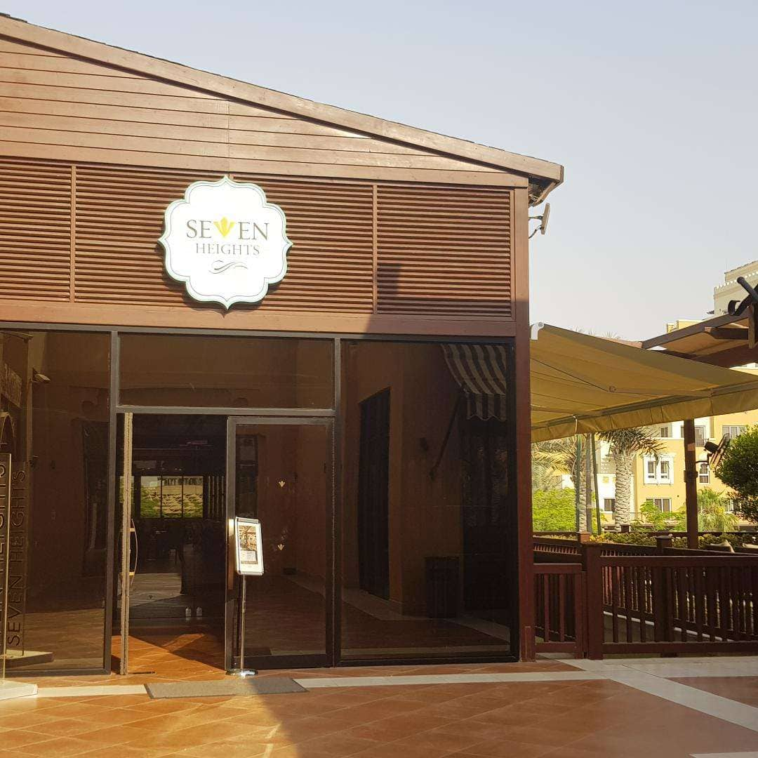 Seven Heights - Rixos Bab Al Bahr