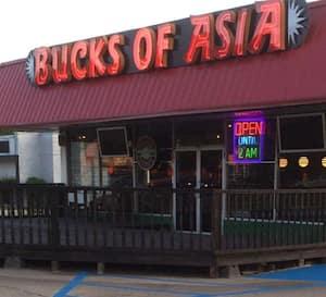 Bucks Of Asia Menu Menu For Bucks Of Asia Fayetteville Northwest Arkansas