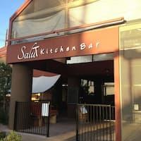 salut kitchen bar tempe photos - Salut Kitchen Bar