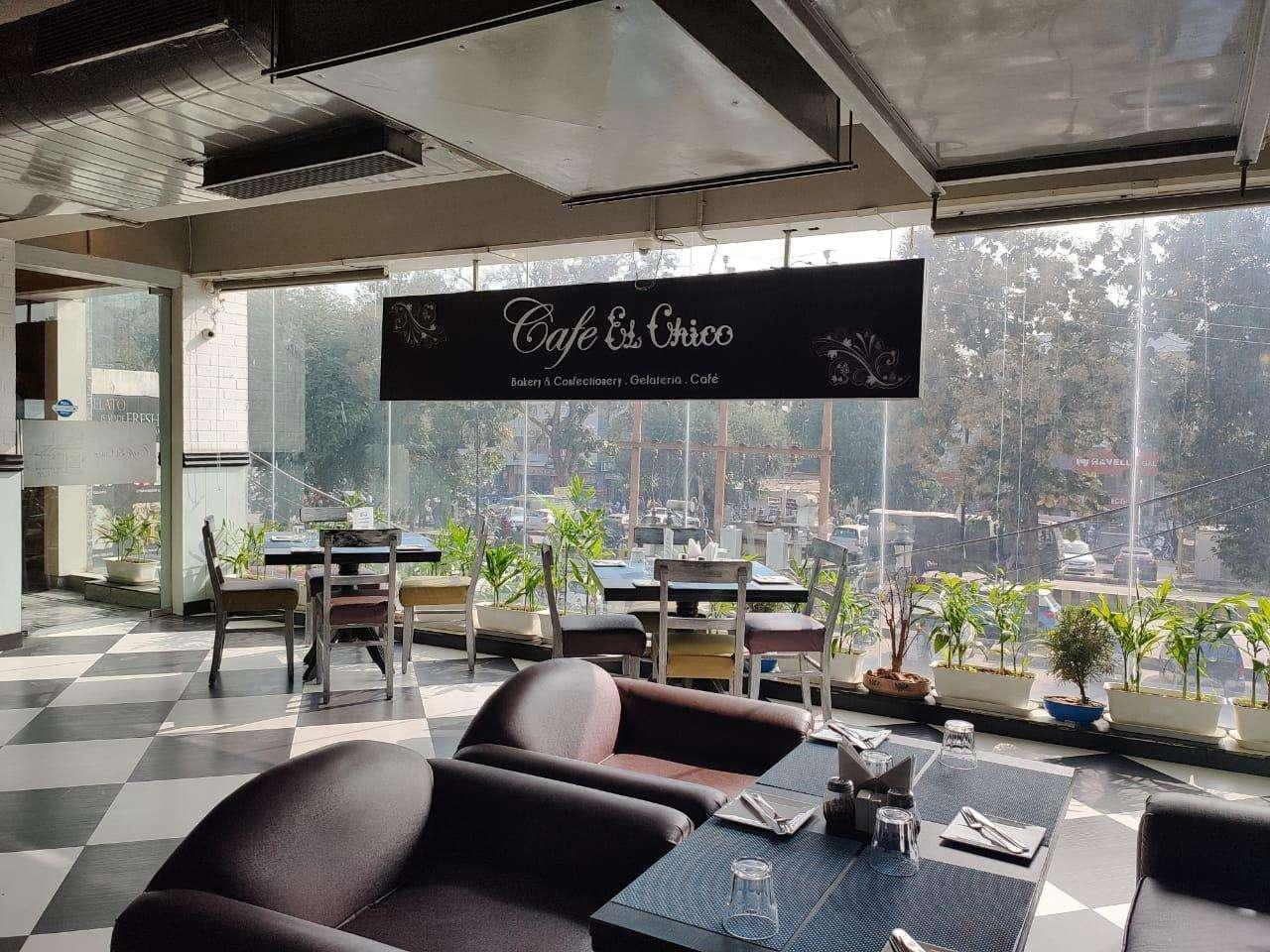 Cafe El Chico