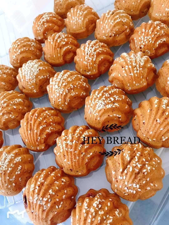 Hey Bread