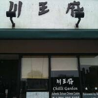 Chilli Garden Medford Boston UrbanspoonZomato