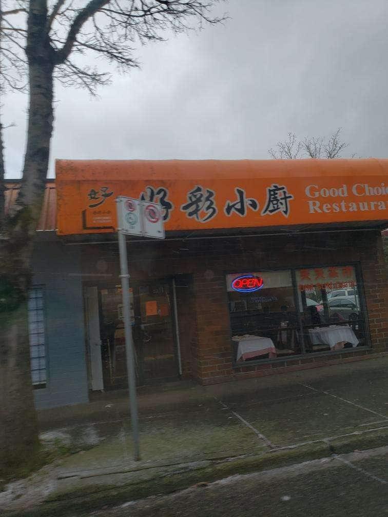 Good Choice Restaurant