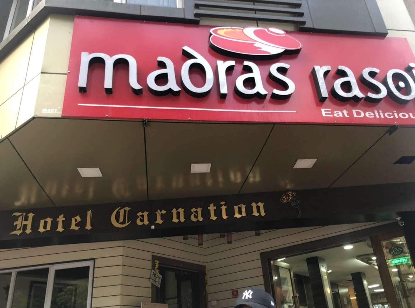 Madras Rasoi