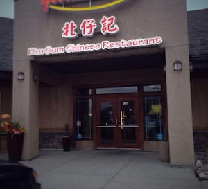 Good Buddy Restaurant Sherwood Park Edmonton