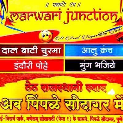 Image result for Marwari Junction Veg Restaurant